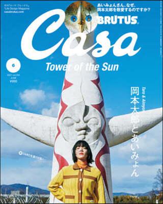 Casa BRUTUS(カ-サブル-タス 2021年6月號