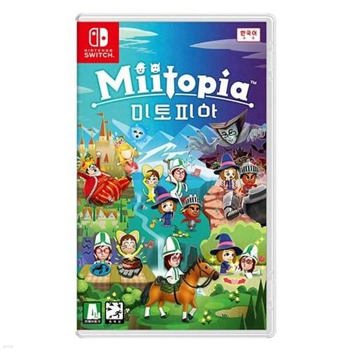 [스위치 타이틀]미토피아