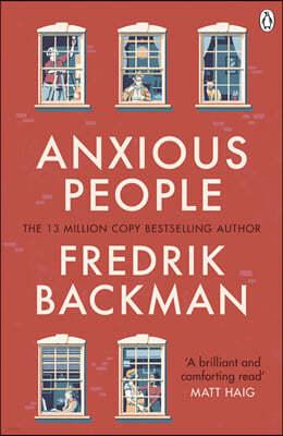 Anxious People (영국판)