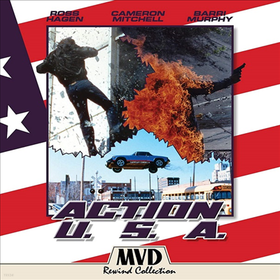 Action U.S.A. (다이아몬드 작전) (1989)(한글무자막)(Blu-ray)