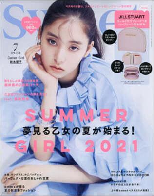 Sweet(スウィ-ト) 2021年7月號
