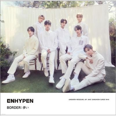 엔하이픈 (Enhypen) - Border : はかない (CD+44P Booklet) (초회한정반 B)(CD)