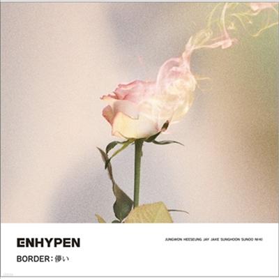 엔하이픈 (Enhypen) - Border : はかない (CD)
