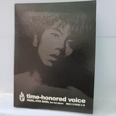 박효신 3집 - Timr Honored Voice (초판)
