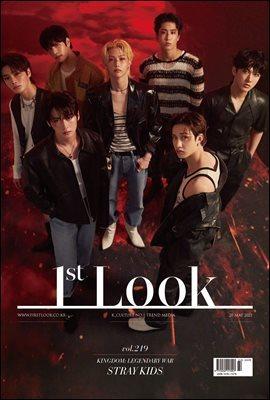 퍼스트룩(1st Look) 2021년 05월호 219호