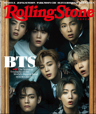 롤링스톤 코리아 : 스페셜 특별판 #02 BTS  [2021]