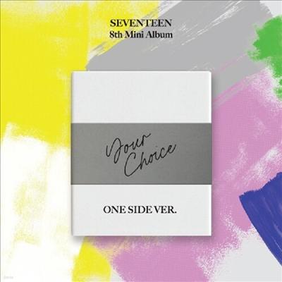 세븐틴 (Seventeen) - Your Choice (8th Mini Album) (One Side Version)(CD)