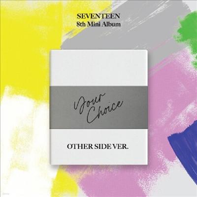 세븐틴 (Seventeen) - Your Choice (8th Mini Album) (Other Side Version)(CD)