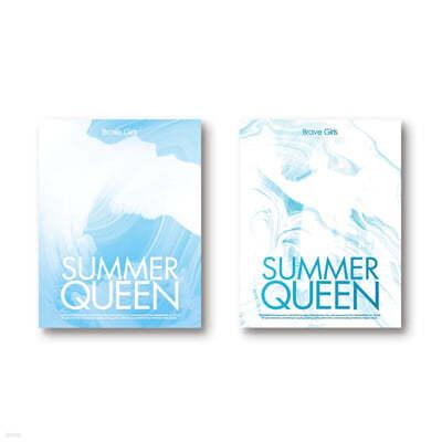 브레이브 걸스 (Brave Girls) - 미니앨범 5집 : Summer Queen [Summer 또는 Queen ver. 중 1종 랜덤 발송]