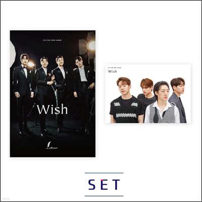 레떼아모르 - 미니앨범 1집 Wish [Classic + Casual SET]