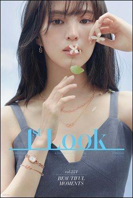 퍼스트룩(1st Look) 2021년 06월호 221호