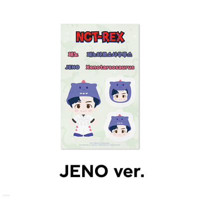 [JENO] REMOVABLE LUGGAGE STICKER - NCT DREAM X PINKFONG