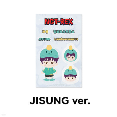 [JISUNG] REMOVABLE LUGGAGE STICKER - NCT DREAM X PINKFONG