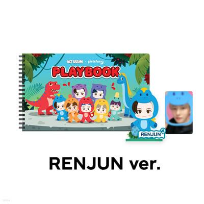 [RENJUN] PLAYBOOK SET - NCT DREAM X PINKFONG