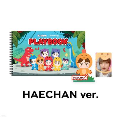 [HAECHAN] PLAYBOOK SET - NCT DREAM X PINKFONG