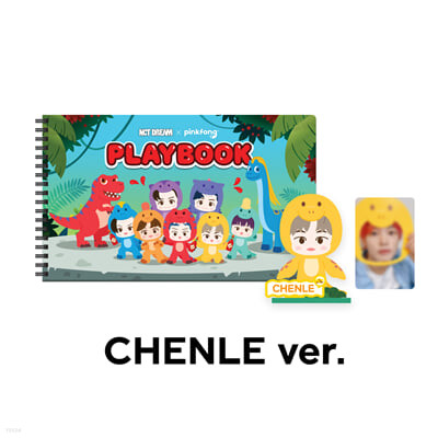 [CHENLE] PLAYBOOK SET - NCT DREAM X PINKFONG