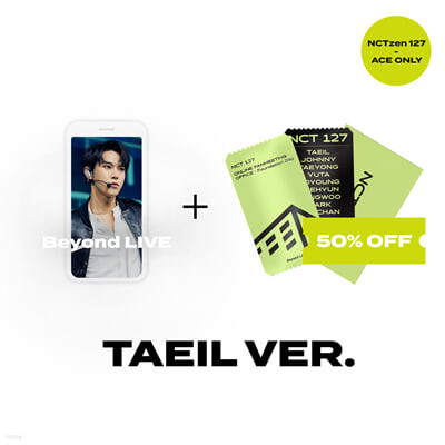 [NCTzen 127 ACE ONLY] [TAEIL] Beyond LIVE 관람권 + SPECIAL AR TICKET SET Beyond LIVE - NCT 127 ONLINE FANMEETING 'OFFICE : Foundation Day'