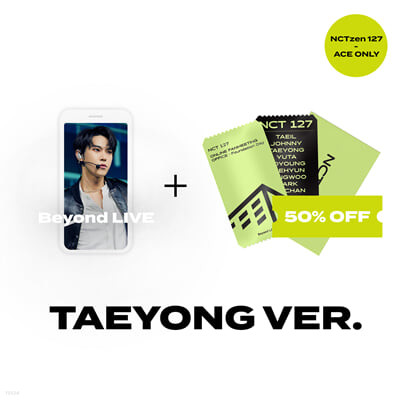 [NCTzen 127 ACE ONLY] [TAEYONG] Beyond LIVE 관람권 + SPECIAL AR TICKET SET Beyond LIVE - NCT 127 ONLINE FANMEETING 'OFFICE : Foundation Day'