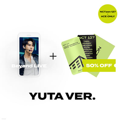 [NCTzen 127 ACE ONLY] [YUTA] Beyond LIVE 관람권 + SPECIAL AR TICKET SET Beyond LIVE - NCT 127 ONLINE FANMEETING 'OFFICE : Foundation Day'