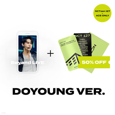 [NCTzen 127 ACE ONLY] [DOYOUNG] Beyond LIVE 관람권 + SPECIAL AR TICKET SET Beyond LIVE - NCT 127 ONLINE FANMEETING 'OFFICE : Foundation Day'