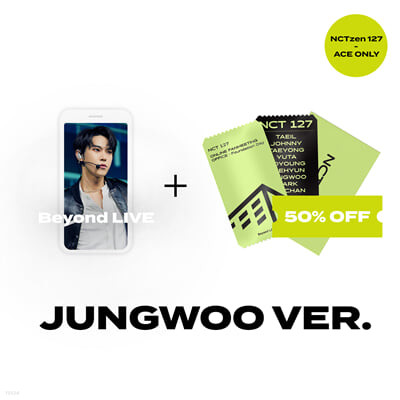 [NCTzen 127 ACE ONLY] [JUNGWOO] Beyond LIVE 관람권 + SPECIAL AR TICKET SET Beyond LIVE - NCT 127 ONLINE FANMEETING 'OFFICE : Foundation Day'