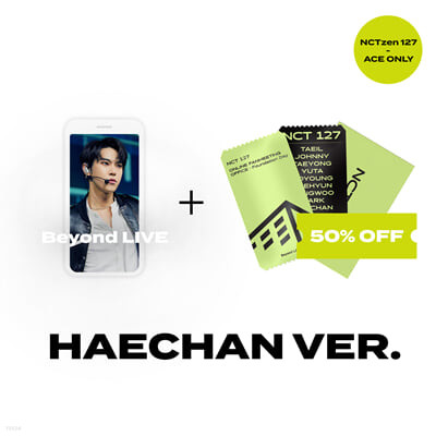 [NCTzen 127 ACE ONLY] [HAECHAN] Beyond LIVE 관람권 + SPECIAL AR TICKET SET Beyond LIVE - NCT 127 ONLINE FANMEETING 'OFFICE : Foundation Day'
