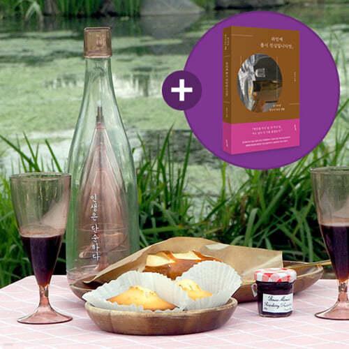 피크닉 와인잔 세트 - 핑크 + 와인에 몹시 진심입니다만,
