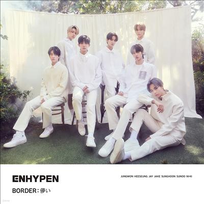 엔하이픈 (Enhypen) - Border: Hakanai (Limited Edition B)(CD+Photo Book)