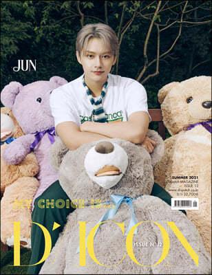 [준] D-icon 디아이콘 vol.12 세븐틴 MY CHOICE IS... SEVENTEEN 4. 준
