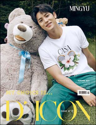 [민규] D-icon 디아이콘 vol.12 세븐틴 MY CHOICE IS... SEVENTEEN 9. 민규