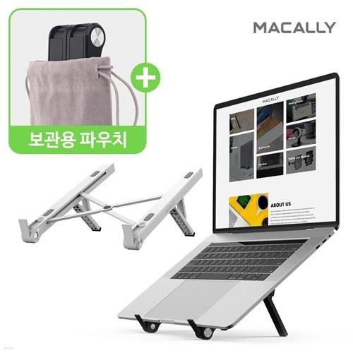 맥컬리 접이식 휴대용 노트북 거치대 각도조절 받침대 FDSTAND