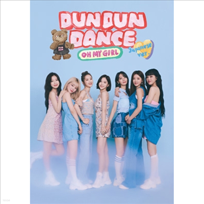 오마이걸 (Oh My Girl) - Dun Dun Dance (Japanese Ver.) (CD+DVD) (초회생산한정반 A)
