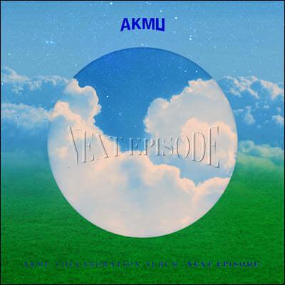 AKMU COLLABORATION ALBUM [NEXT EPISODE] LP -LIMITED EDITION-
