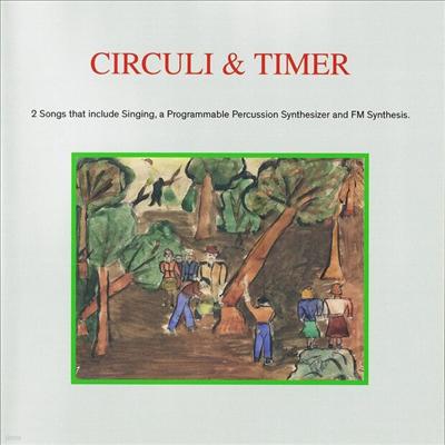 Trii Group / Hipolito - Circuli & Timer (7 inch Single LP)