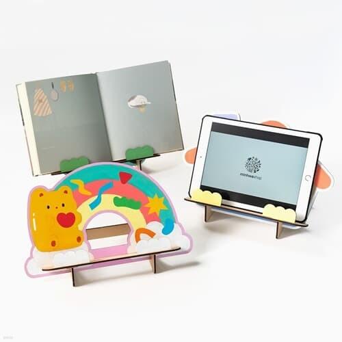 책받침대 유아 독서대 만들기 DIY키트 집콕만들기