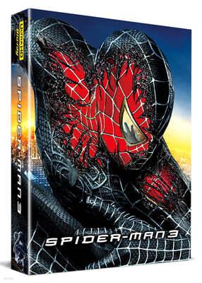 스파이더맨 3 (2Disc 4K UHD + BD 풀슬립 스틸북 한정판) : 블루레이