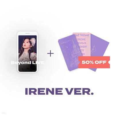 [IRENE] Beyond LIVE 관람권 + SPECIAL AR TICKET SET Beyond LIVE - Red Velvet Online Fanmeeting - inteRView vol.7 : Queendom
