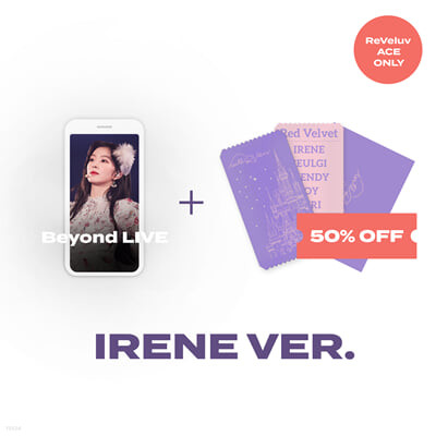 [ReVeluv ACE ONLY] [IRENE] Beyond LIVE 관람권 + SPECIAL AR TICKET SET Beyond LIVE - Red Velvet Online Fanmeeting - inteRView vol.7 : Queendom