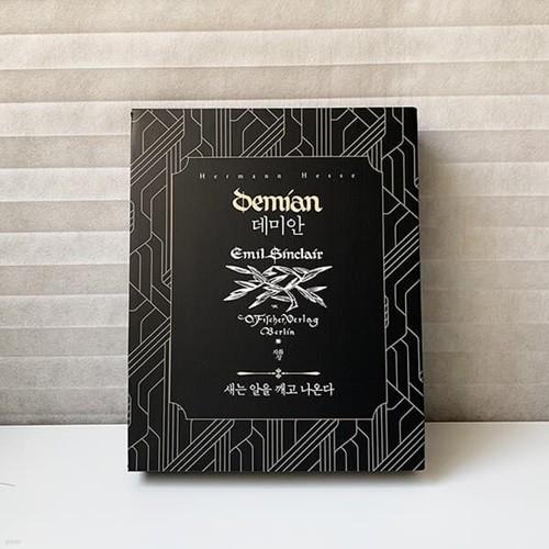 [YES24단독판매]헤세의 데미안 다크 에디션 커피6p+데미안 보틀 선물 세트