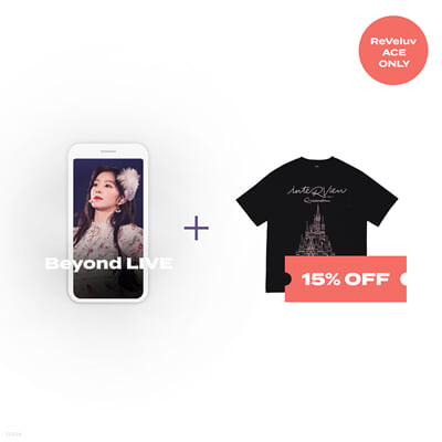 [ReVeluv ACE ONLY] Beyond LIVE 관람권 + T-SHIRT Beyond LIVE - Red Velvet Online Fanmeeting - inteRView vol.7 : Queendom