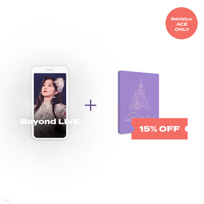 [ReVeluv ACE ONLY] Beyond LIVE 관람권 + POSTCARD BOOK Beyond LIVE - Red Velvet Online Fanmeeting - inteRView vol.7 : Queendom