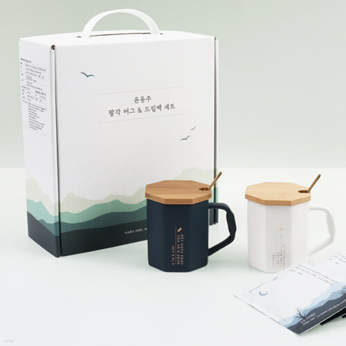 [YES24 단독판매] 윤동주 팔각머그 드립백 세트(머그2종+드립백6개)