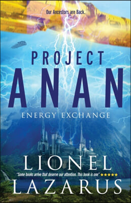 Project Anan