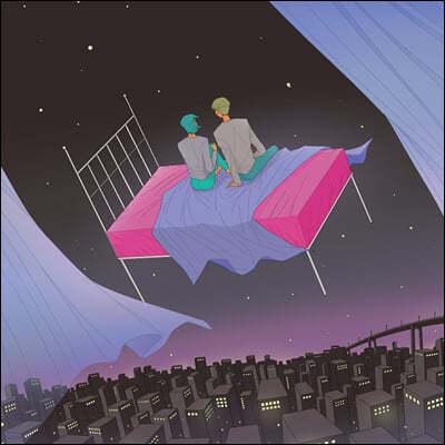 모트 (MOTTE) - Re: [옐로우 컬러 LP]