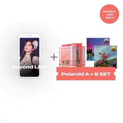 [ReVeluv ACE ONLY] Beyond LIVE 관람권 + Red Velvet 미니앨범 6집 Queendom [Photo Book ver.] + [Case ver.] Beyond LIVE - Red Velvet Online Fanmeeting : 'inteRView vol.7 : Queendom'