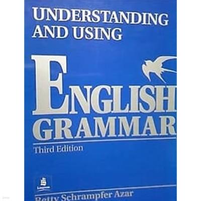 UNDERSTANDING AND USING ENGLISH GRAMMAR /(AZAR/3판/하단참조