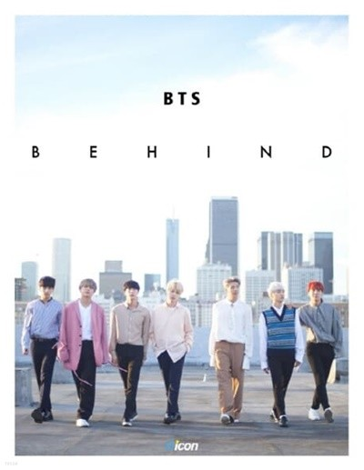 Dicon(디아이콘) Vol.2: BTS Behind. The. Scene(방탄소년단 비하인드)