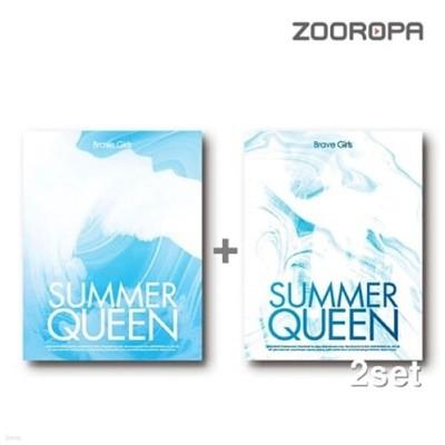 [미개봉/2종세트] 브레이브 걸스 Brave Girls 미니앨범 5집 Summer Queen