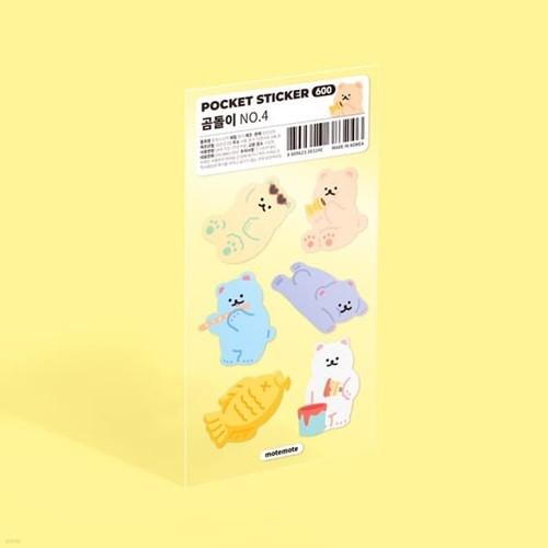 [모트모트] 포켓 스티커 - 곰돌이 (no.4)