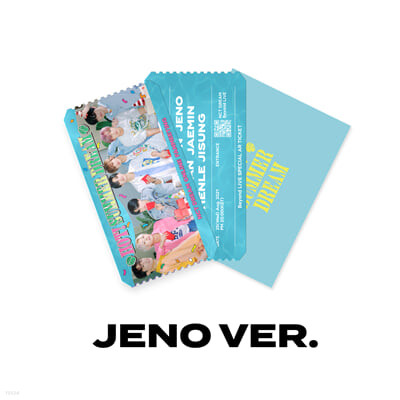 [JENO] SPECIAL AR TICKET SET Beyond LIVE - NCT DREAM ONLINE FANMEETING 'HOT! SUMMER DREAM'